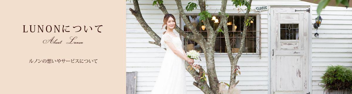 ブライダルエステ花嫁の声